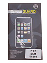 Professional Clear Anti-Glare LCD Screen Guard Protector for Samsung Galaxy S6310