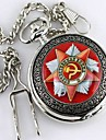 Russian Soviet Union Emblem Manual Mechanical Skeleton Pocket Watch Free Gift Box Cool Watch Unique Watch