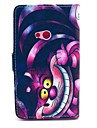 Retro Cat Cartoon Pattern PU Leather Case Cover with Stand and Card Holder for Nokia Lumia 625 N625