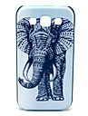 For Samsung Galaxy Case Pattern Case Back Cover Case Elephant PC Samsung Win