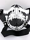 Mascara Inspirado por Tokyo Ghoul Fantasias Anime Acessorios de Cosplay Mascara Preto Pele PU Masculino