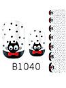 yemannvyou®14pcs 패션 넥타이 고양이 패턴 네일 아트 반짝이 스티커 b1040