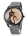 Women\'s Dress Watch Fashion Watch Wrist watch Quartz / PU Band Cat Brown