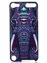 의 iTouch 5 코끼리 패턴 PC 하드 다시 커버 케이스