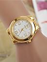 여성용 드레스 시계 패션 시계 손목 시계 석영 / 합금 밴드 캐쥬얼 골드