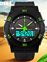 SKMEI® Men's Sporty Watch Solar Power Analog-Digital Calendar/Chronograph/Dual Time Zones/Alarm Black Rubber Strap