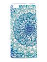 Кейс на заднюю панель Ультра-тонкий Мандала TPU Мягкий Для крышки случая HuaweiHuawei P8 / Huawei P8 Lite / Huawei G630 / Huawei G7 /