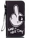 용 아이폰7플러스 케이스 / 아이폰6케이스 / 아이폰6플러스 케이스 지갑 / 카드 홀더 / 스탠드 / 플립 / 패턴 케이스 풀 바디 케이스 단어 / 문구 하드 인조 가죽 Apple아이폰 7 플러스 / 아이폰 (7) / iPhone 6s