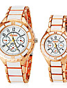 Men's Women's Couple's Quartz Wrist Watch Hot Sale Alloy Band Charm Dress Watch Fashion White