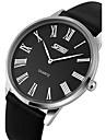 SKMEI® Men's Ultra Slim Dress Watch Japanese Quartz Water Resistant Cool Watch Unique Watch Fashion Watch