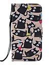 용 삼성 갤럭시 케이스 지갑 / 카드 홀더 / 스탠드 / 플립 케이스 풀 바디 케이스 고양이 인조 가죽 Samsung J5 (2016)