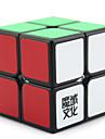 Rubik\'s Cube YongJun Cubo Macio de Velocidade 2*2*2 5*5*5 Velocidade Nivel Profissional Cubos Magicos Ano Novo Natal Dia da Crianca Dom