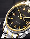 BOSCK สำหรับผู้ชาย นาฬิกาตกแต่งข้อมือ นาฬิกาควอตซ์ญี่ปุ่น สแตนเลส ทอง 30 m กันน้ำ ปฏิทิน เรืองแสง ระบบอนาล็อก คลาสสิก ไม่เป็นทางการ รูปแบบแผนที่โลก - สีทอง ขาว สีดำ