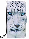 For Samsung Galaxy J7 J5 (2016) Case Cover White Leopard Painting PU Phone Case J5 J3 G360 G530