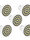 YWXLIGHT® 5pcs 480lm GU10 LED Spotlight T 32 LED Beads SMD 5733 Decorative Warm White Cold White 85-265V