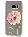 A flower Pattern TPU High Purity Translucent Openwork Soft Phone Case for Samsung Galaxy S7 Edge S7 S5 S5MINI