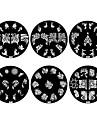 꽃 네일 팁 거짓 손톱 아트 살롱 디자인 네일 메이크업 화장품
