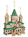 나무 퍼즐 장난감 파이터 유명한 빌딩 전문가 수준 남아 여아 1 조각