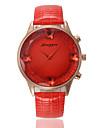 Муж. Спортивные часы Армейские часы Модные часы Наручные часы Кварцевый Натуральная кожа Группа Винтаж Повседневная Разноцветный