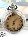Муж. Кварцевый Наручные часы Карманные часы Повседневные часы сплав Группа Elegant Мода Серебристый металл