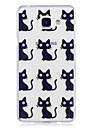 Чехол для samsung galaxy a3 (2017) a5 (2017) корпус крышка кошка шаблон окрашенный высокий проникающий тп материал imd процесс мягкий