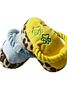 Chew Toy Squeak / Squeaking Cotton For Cat Toy Dog Toy