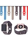 Bracelet de Montre  pour Apple Watch Series 3 / 2 / 1 Apple Boucle Moderne Silikon Sangle de Poignet