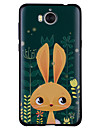 Case For Huawei Y6 (2017)(Nova Young) Y5 III(Y5 2017) Pattern Back Cover Rabbit/Bunny Soft Silicone for Huawei Y6 (2017)(Nova Young)