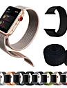 시계 밴드 용 Apple Watch Series 3 / 2 / 1 Apple 모던 버클 나일론 손목 스트랩