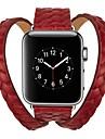 Τρίχα Μοσχαριού Παρακολουθήστε Band Λουρί για Apple Watch Series 3 / 2 / 1 Μαύρο / Μπλε / Κόκκινο 23 εκατοστά / 9 ίντσες 2.1cm / 0.83 Ίντσες
