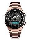 SKMEI Men\'s Sport Watch Military Watch Digital 50 m Alarm Calendar / date / day Chronograph Stainless Steel Band Analog-Digital Luxury Fashion Black / Silver / Gold - Green Black / White Rose Gold
