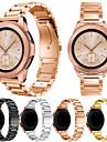 Watch Band na Samsung Galaxy Watch 42 Samsung Galaxy Pasek sportowy / Metalowa bransoletka Stal nierdzewna Opaska na nadgarstek